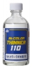 Mr Hobby T102 Mr. Color Thinner (110ml) (For Mr Color C-)