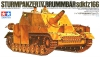 Tamiya 35077 1/35 Sturmpanzer IV Brummbär Sd.Kfz.166 Early Version