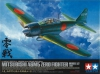 Tamiya 60318 1/32 Mitsubishi A6M5 Zero Fighter Model 52 (Zeke)