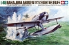 Tamiya 61017 1/48 Nakajima A6M2-N Type 2 Fighter Seaplane (Rufe)