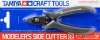 Tamiya 74093 Modeler's Side Cutter [For Plastic]