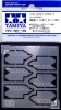 Tamiya 74097 Fine Craft Saw II (For Engraving Line)