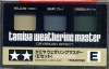 Tamiya 87098 Weathering Master E [For WWII Vehicles]
