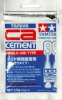 Tamiya 87101 CA (Instant) Cement (0.5g x 5 Tubes)