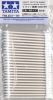 Tamiya 87107 Craft Cotton Swab (Triangular, Medium, 50pcs.)