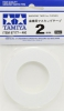 Tamiya 87177 2mm Flexible Masking Tape for Curves