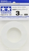 Tamiya 87178 3mm Flexible Masking Tape for Curves