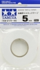 Tamiya 87179 5mm Flexible Masking Tape for Curves