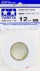 Tamiya 87184 12mm Flexible Masking Tape for Curves