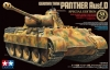 Tamiya 25182 1/35 German Tank Panther Ausf.D [Special Edition]