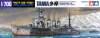 Tamiya 31317 1/700 Japanese Light Cruiser Tama (多摩)
