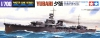 Tamiya 31319 1/700 Japanese Light Cruiser Yubari (夕張)