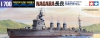 Tamiya 31322 1/700 Japanese Light Cruiser Nagara (長良)