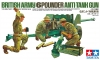 Tamiya 35005 1/35 British Army 6-Pounder Anti-Tank Gun