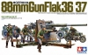 Tamiya 35017 1/35 German 88mm Gun Flak 36/37 w/Trailer