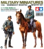 Tamiya 35053 1/35 Wehrmacht Mounted Infantry Set w/Horse (German W.W.II)