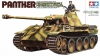 Tamiya 35065 1/35 German Panther Type A (Sd.kfz.171 Ausf.A)