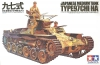 Tamiya 35075 1/35 Japanese Medium Tank Type 97 (Chi-ha)