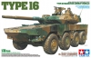 Tamiya 35361 1/35 Type 16 Maneuver Combat Vehicle