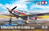 Tamiya 60789 1/72 Kawasaki Type 3 Fighter Ki61-I Tei Hien (Tony)