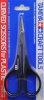 Tamiya 74005 Curved Scissors [for Plastic]