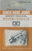 Tamiya 74561 Quick Hose Joint (for Airbrush)
