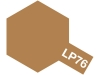 Tamiya Lacquer Paint LP-76 Yellow-Brown [DAK 1941~] (Flat)