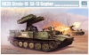 Trumpeter 05554 1/35 9K35 Strela-10 SA-13 Gopher Surface-to-Air Missile System